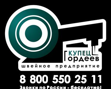 Купец Гордеев